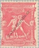 Stamp Greece Catalog number: 97