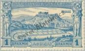 Stamp Greece Catalog number: 104