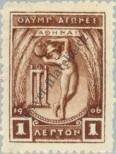Stamp Greece Catalog number: 144
