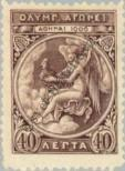 Stamp Greece Catalog number: 152