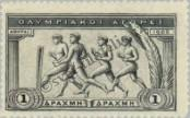 Stamp Greece Catalog number: 154