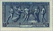 Stamp Greece Catalog number: 157