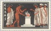 Stamp Greece Catalog number: 735