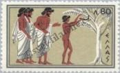 Stamp Greece Catalog number: 737