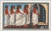 Stamp Greece Catalog number: 738