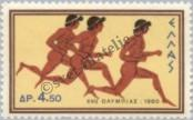Stamp Greece Catalog number: 741
