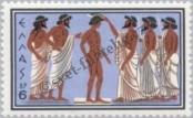 Stamp Greece Catalog number: 743
