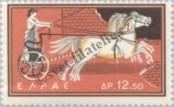 Stamp Greece Catalog number: 744