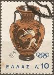 Stamp Greece Catalog number: 863