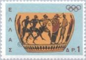 Stamp Greece Catalog number: 864