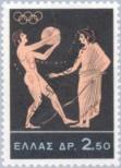 Stamp Greece Catalog number: 866