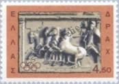 Stamp Greece Catalog number: 867