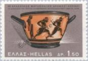 Stamp Greece Catalog number: 944