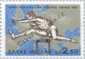 Stamp Greece Catalog number: 945