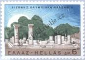 Stamp Greece Catalog number: 947