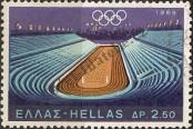 Stamp Greece Catalog number: 989