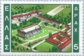 Stamp Greece Catalog number: 990