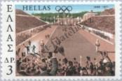 Stamp Greece Catalog number: 1072