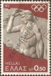 Stamp Greece Catalog number: 1114