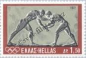 Stamp Greece Catalog number: 1115