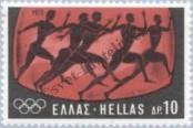 Stamp Greece Catalog number: 1118