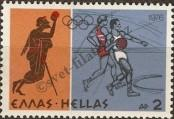 Stamp Greece Catalog number: 1241