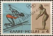 Stamp Greece Catalog number: 1243
