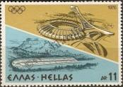 Stamp Greece Catalog number: 1244