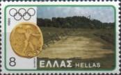 Stamp Greece Catalog number: 1421