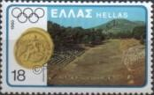 Stamp Greece Catalog number: 1423