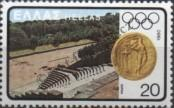 Stamp Greece Catalog number: 1424