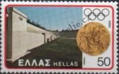 Stamp Greece Catalog number: 1425