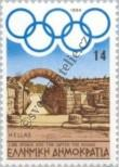 Stamp Greece Catalog number: 1557