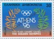 Stamp Greece Catalog number: 1689