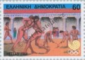 Stamp Greece Catalog number: 1690