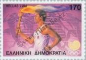 Stamp Greece Catalog number: 1691