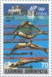 Stamp Greece Catalog number: 1719