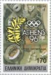 Stamp Greece Catalog number: 1720
