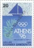 Stamp Greece Catalog number: 1764