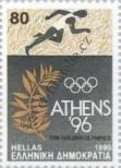 Stamp Greece Catalog number: 1766