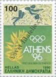 Stamp Greece Catalog number: 1767