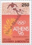 Stamp Greece Catalog number: 1768