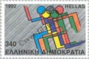 Stamp Greece Catalog number: 1796