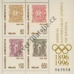 Stamp Greece Catalog number: B/13