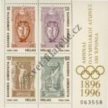 Stamp Greece Catalog number: B/15