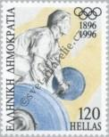 Stamp Greece Catalog number: 1912