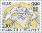 Stamp Greece Catalog number: 1913
