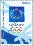 Stamp Greece Catalog number: 2048