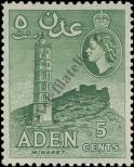 Stamp Aden Catalog number: 49