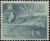 Stamp Aden Catalog number: 51